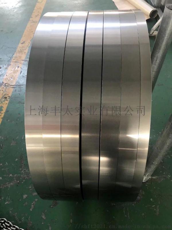 武鋼無取向矽鋼15WTG1500性能