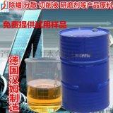 玻璃清洗劑原料   油酸酯EDO-86