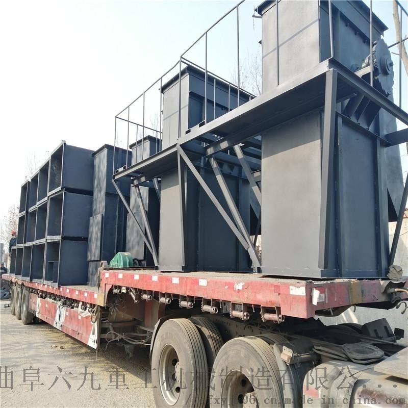 砂漿攪拌罐上料機 NE150上料機LJ1板鏈鬥提機