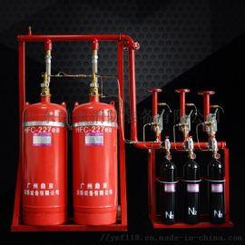 七佛丙烷 七氟丙烷气体灭火装置