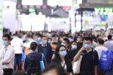 2021中国广州国际电子商务及物流包装展览会