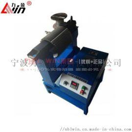 力盈供應電機鋁殼加熱器GJ30HD-S