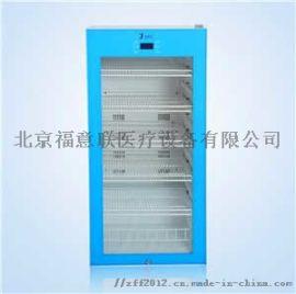医用透明对开冰箱