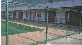 银川球场围栏网 体育场围栏现货