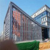 食品背景墙弧形铝方通 围墙包边造型铝方通隔断