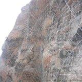 源头厂家山体崩塌主动边坡防护网  护坡网施工