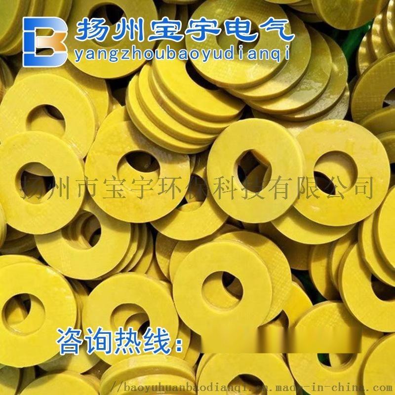 環氧板 環氧墊圈 環氧樹脂板 環氧異型加工