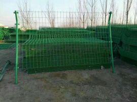 包塑钢制公路双边护栏网 高速防护网 双边护栏网