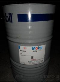 美孚合成齿轮油Mobil SHC 220齿轮油
