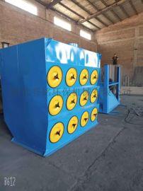 滤筒袋式除尘器厂家可定制