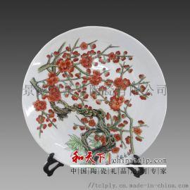 供应陶瓷纪念盘 陶瓷挂盘 陶瓷赏盘 周年纪念盘