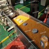 生产原味牛排上浆机厂家 牛排  上浆裹粉机设备