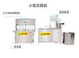 做卤水豆腐机器 豆腐磨浆机浆渣自动分离 厂家直销