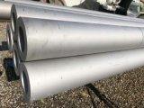 2205雙相無縫鋼管價2205雙相工業管廠家