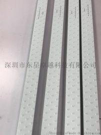 LED紫光灯厂家生产批量生产定制