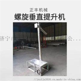 螺旋绞龙提升机 倾斜式粮食装车机