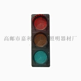 信號燈,交通信號燈,揚州交通信號燈廠家