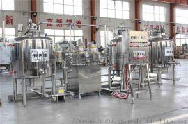 直销 均质机 牛奶均质机 果汁饮料高压均质机厂家
