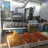 希源供应 小酥肉上浆裹粉油炸机成套加工设备