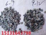 辽宁灰色砾石   永顺灰色卵石供应商