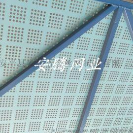 冲孔爬架网 工业防滑金属板网 不锈钢冲孔爬架网