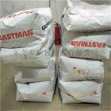 伊斯曼 CAB-381-20 粉料醋酸丁酸纤维素