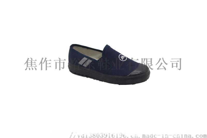 廠家直銷囚犯鞋、監獄鞋反光條勞保鞋生產工廠