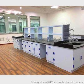实验室pp仪器台、中央台、边台