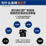 广东—有机肥发酵翻堆设备—小型有机肥设备厂家