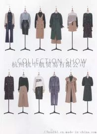 嘉蜜女装背带连衣裙素雅女装品牌折扣加盟货源