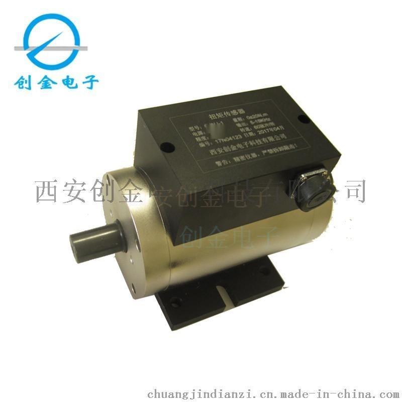 动态扭矩传感器 小巧型扭力变送器
