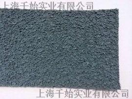 糙面橡胶带 防滑包辊带 粒面带