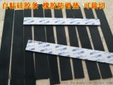硅橡胶产品加工厂 硅胶垫片 密封条 背面带胶