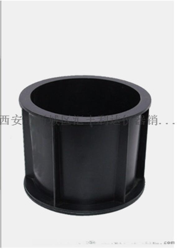 西安塑料混凝土试块模具189,92812668