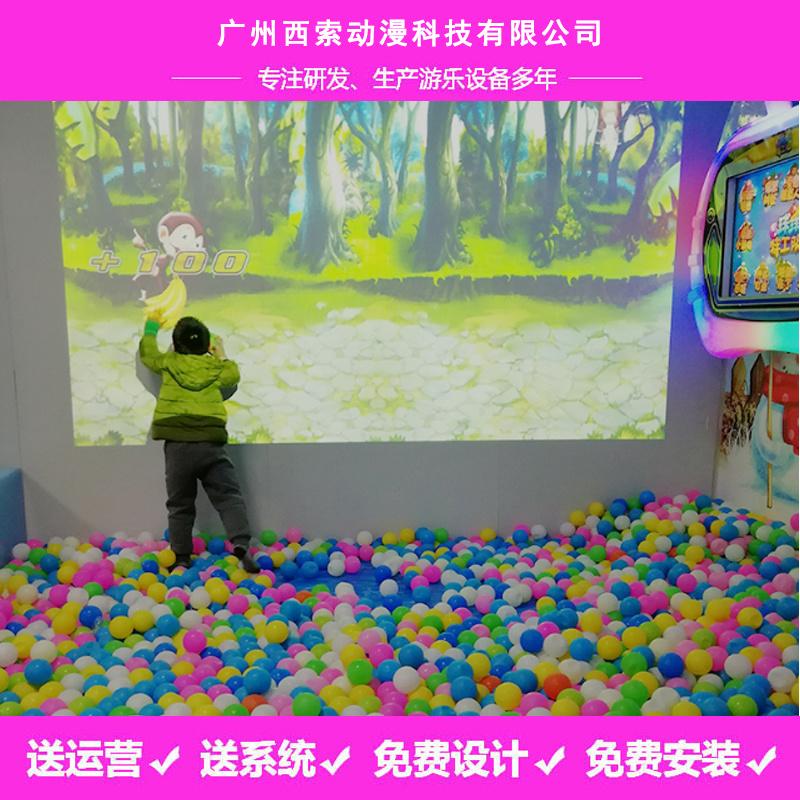 室內兒童牆面互動投影設備淘氣堡娛樂設備3d互動投影扔球遊戲設備