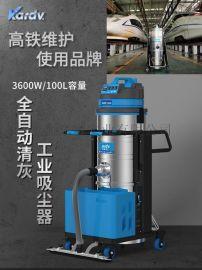 大功率工业吸尘器凯德威DL-3010BX干湿两用