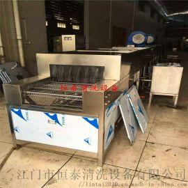 不锈钢洗菜盆菜篮清洗机,自动喷淋除油污菜篮清洗机