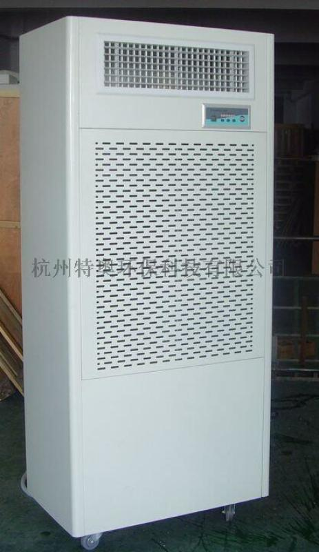 恒湿净化一体机,通讯机房用恒温净化机,恒湿净化机