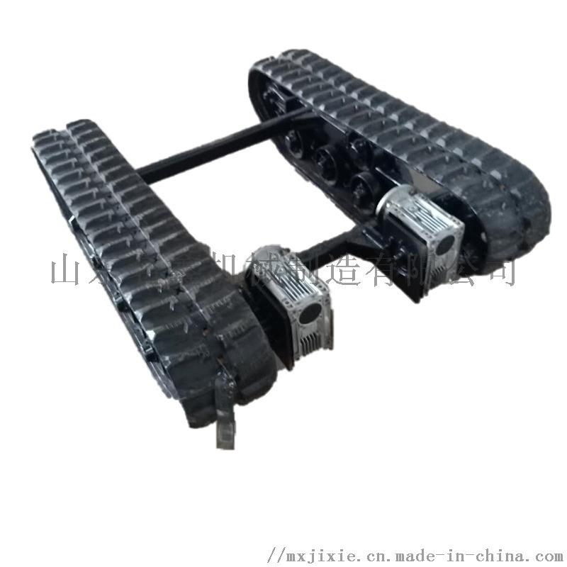 工程橡胶履带底盘 5T 橡胶履带液压底盘