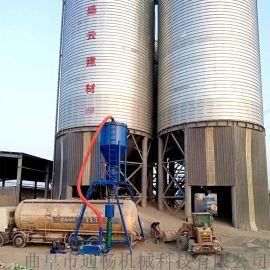 风力环保粉煤灰装车抽料设备吸送粉煤灰水泥装车机