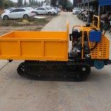 4吨履带运输车 工程机械履带运输车厂家供应