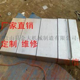 精雕机北京600导轨伸缩防护罩XYZ轴不锈钢盖板