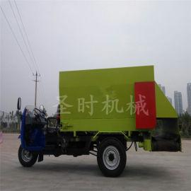 柴油5立方小型三轮撒料车厂家全自动养殖设备喂料机