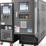 朝阳模温机厂家,朝阳高性能模温机生产厂家