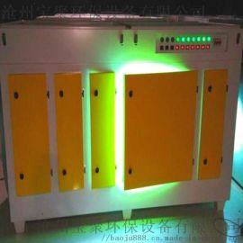光氧催化废气处理voc废气处理设备多少钱一台