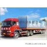 船运货代公司佛山海运公司 展航高端海运