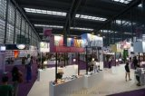全球最大纺织面料展2020上海纺织面料第一展