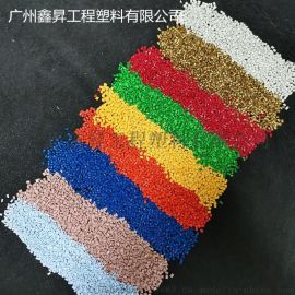 PA聚酰胺尼龙色母粒彩色注塑色母料产品定制