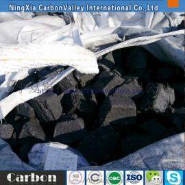 电极糊 耐腐蚀抗渗透 碳砖填缝剂