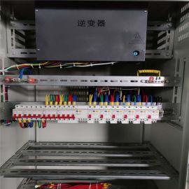 哈密160KWEPS电源柜定制